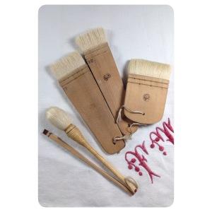 Kabuki Brush Set bought in Tokyo